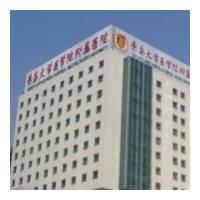 青岛大学附属医院整形美容科