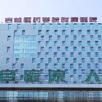 吉林医药学院附属医院(四六五医院)口腔科