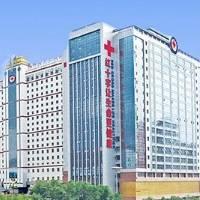 青海红十字医院整形美容外科