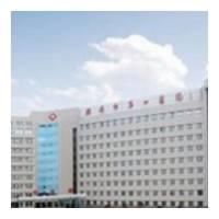 淄博市第一医院口腔科