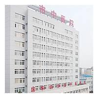 萍乡市中医院口腔科