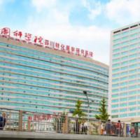 四川省人民医院整形科