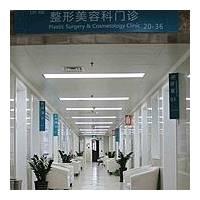 河南中医药大学第一附属医院耳部修复