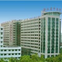 浙江省中医院整形科