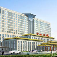 中山医院整形美容外科