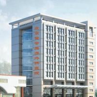 解放军总装备部北京黄寺美容整形外科医院