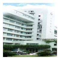 宁波市第一医院整形美容科