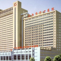 辽阳市中心医院烧伤整形软伤感染外科