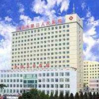 辽阳市第三人民医院整形科