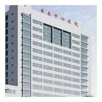 菏泽市单县中心医院美容整形科