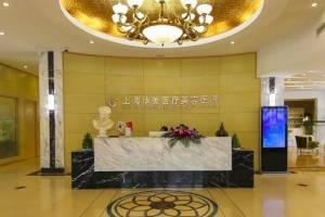 上海华美植发中心怎么样附FUE+SHT发际线种植案例和价格表