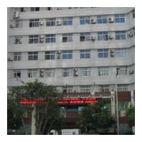 南平市第一医院烧伤整形科