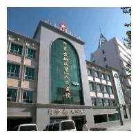 阿克苏第一人民医院医学美容科