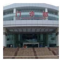 重庆西南医院割双眼皮