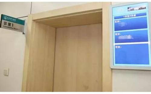 北京同仁医院抽脂隆胸