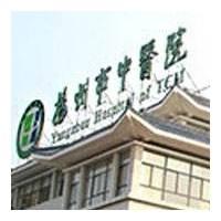扬州鼻综合整形医院