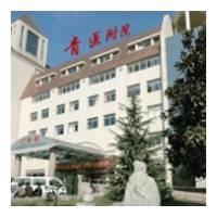 青岛大学附属医院整形科