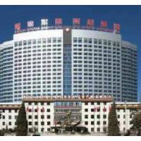 中国人民解放军北部战区总医院整形科