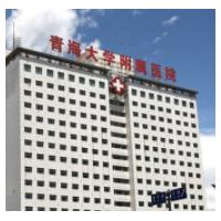 青海大学附属医院整形科