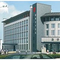 衢州市中医院整形科