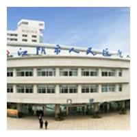 江阴市人民医院整形科