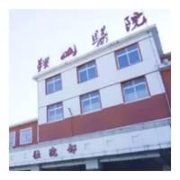 中国医科大学附属第一医院鞍山医院整形科