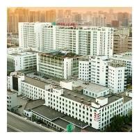 河北省人民医院整形科