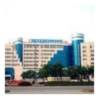 广西医科大学第二附属医院整形科