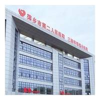 萍乡市第二人民医院整形科