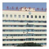 包头医学院第二附属医院整形科