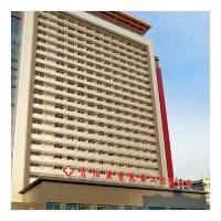 贵州医科大学第二附属医院整形科