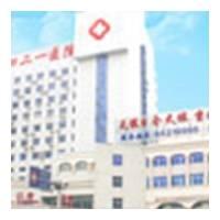中国人民解放军第421医院整形科