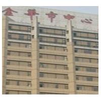 金华市中心医院整形科