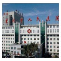 吉林市人民医院整形外科