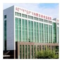 内蒙古民族大学附属第二医院整形外科