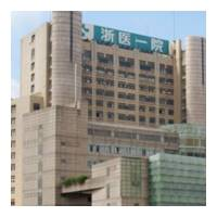 浙江大学医学院附属第一医院皮肤美容科