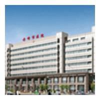 赤峰市医院整形科