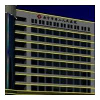 西宁市第二人民医院整形科