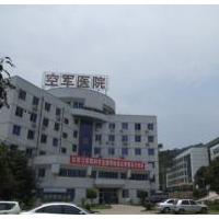 中国人民解放军第四六四医院整形科