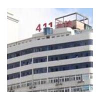 中国人民解放军第411医院皮肤美容科