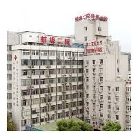 蚌埠市第二人民医院口腔科