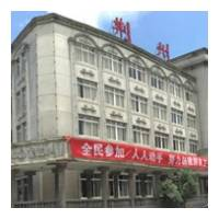 荆州市第三人民医院口腔科