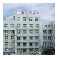 北京市展览路医院口腔科