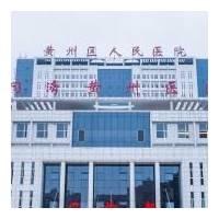 黄州区人民医院口腔科