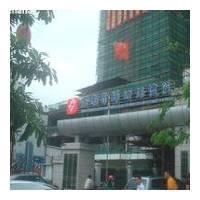 海南省妇幼保健院口腔科