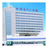 湘潭市湘鹤医院口腔科