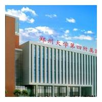 郑州大学第四附属医院口腔科