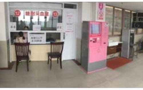 岳阳市第二人民医院口腔科