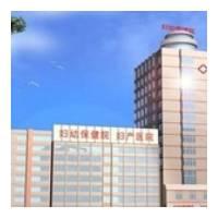 重庆市万州区妇幼保健院口腔科