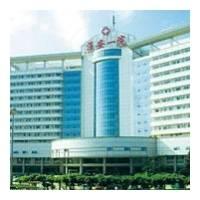 淮安市第一人民医院第一分院口腔科